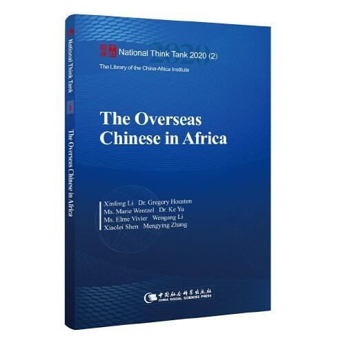 非洲华侨华人报告-(The Overseas Chinese in Africa)