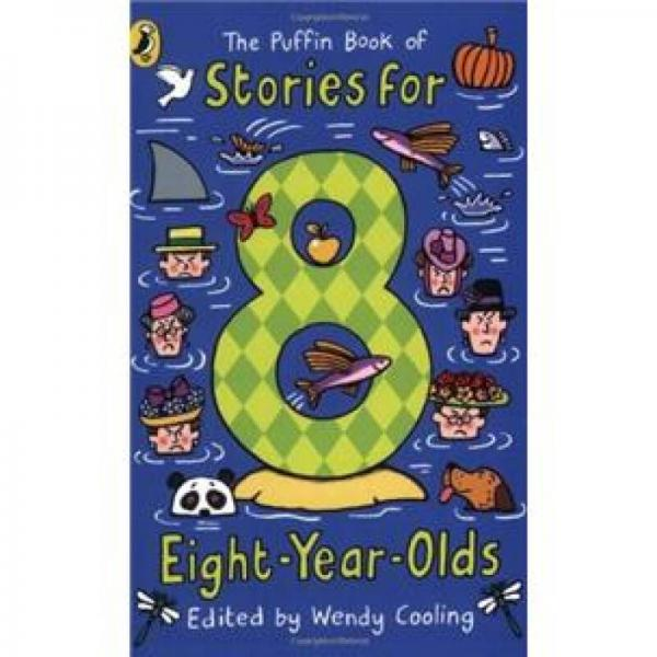 Puffin Bk of Stories for 8 Yr-Old