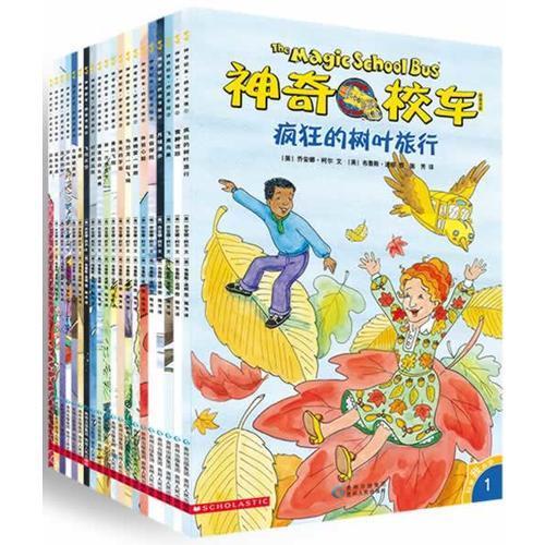 神奇校车·桥梁书版(全20册)