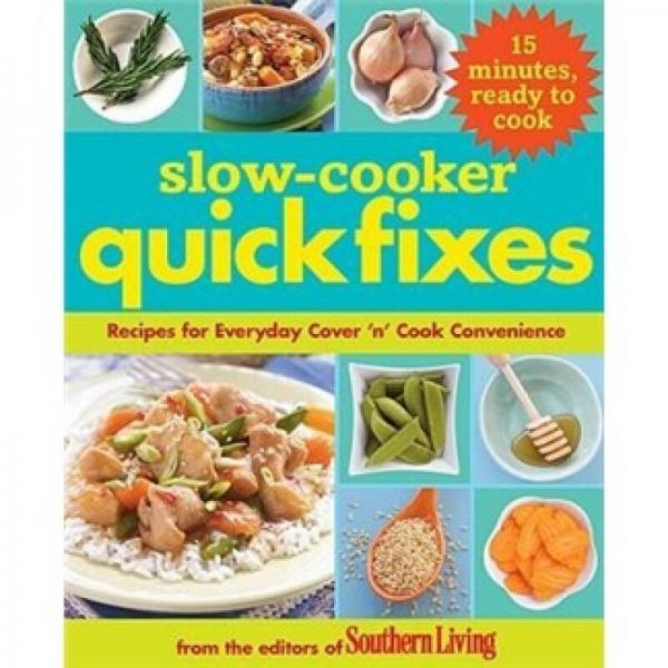 Slow-Cooker Quick Fixes