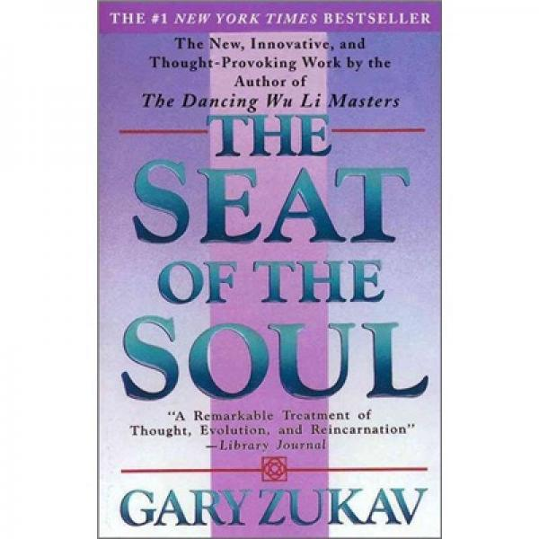灵魂的座位SEAT OF THE SOUL