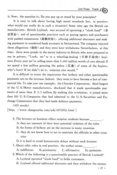 大学英语阅读教程(第3册)