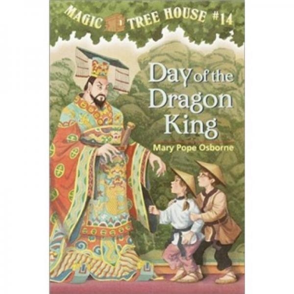 Day of the Dragon King (Magic Tree House#14)神奇树屋系列14