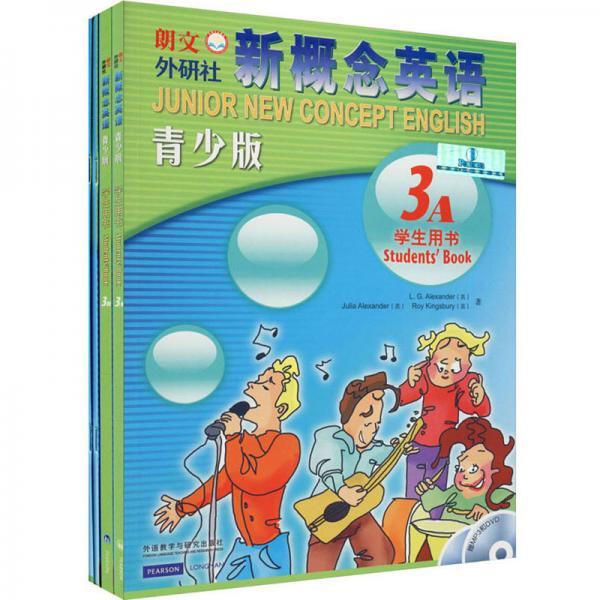 新概念英语青少版(第3级学生用书+练习册套装共4册)
