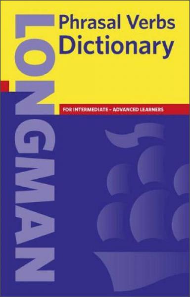 Longman Phrasal Verbs Dictionary (2nd Edition) (Phasal Verbs Dictionary)[朗文短语词典]