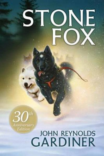 Stone Fox 30th Anniversary Edition石狐三十周年纪念版