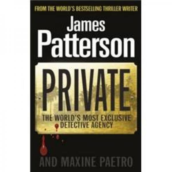 Private The Worlds Most Exclusive Detective Agency