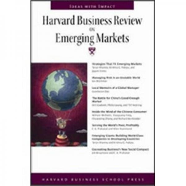 Harvard Business Review on Emerging Markets  哈佛商业评论之寻找市场