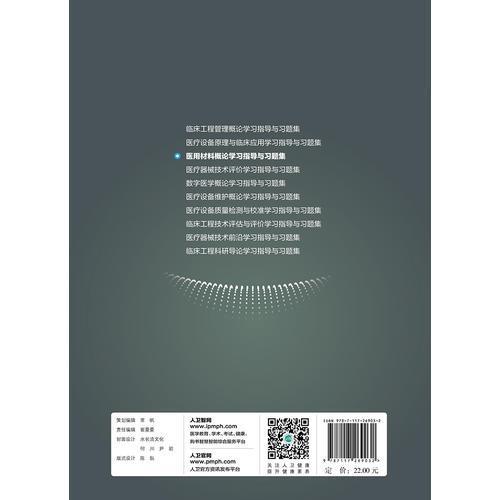 耐药革兰阳性球菌感染诊疗手册