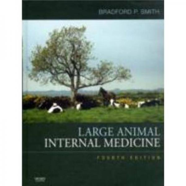 Large Animal Internal Medicine大动物内科学