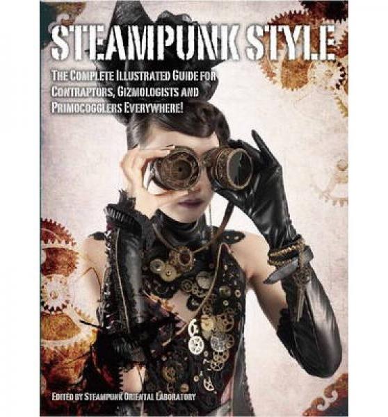 Steampunk Style
