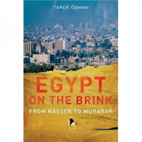 Egypt on the Brink - From the Rise of Nasser to the Fall of Mubarak, Revised Edition