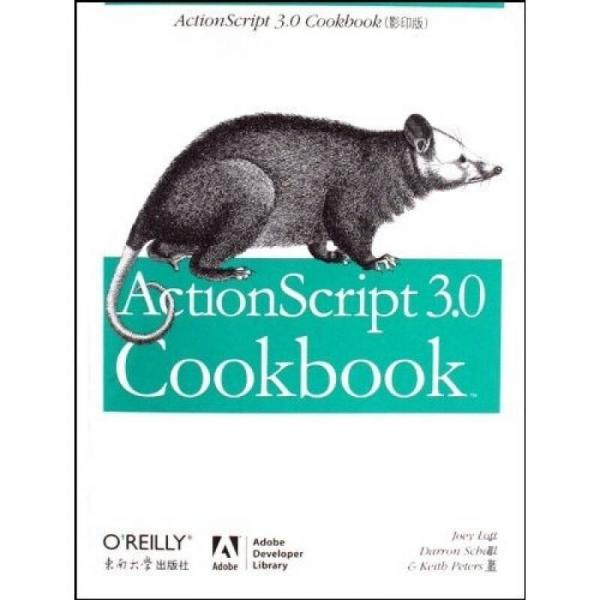 ACTIONSCRIPT3.0COOKBOOK