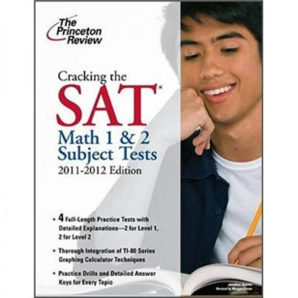 Cracking the SAT Math 1 & 2 Subject Tests, 2011-2012 Edition (College Test Preparation)
