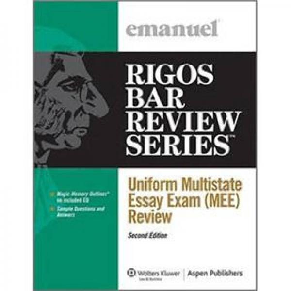 Uniform Multistate Essay Exam (MEE) Review, Second Edition (Rigos Bar Review Series)