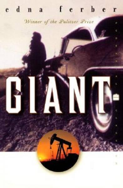 Giant 巨人传