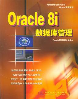 Oracle 8i : PL