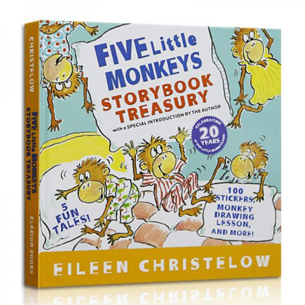 Five Little Monkeys Storybook Treasury  五只小猴子 英文原版