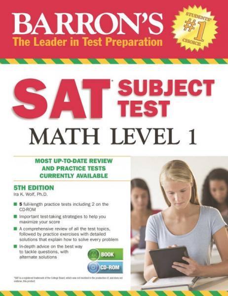 Barron's SAT Subject Test Math: Level 1 with CD