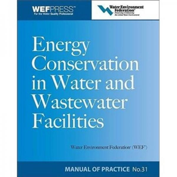 ENERGY CONVERSATION IN WATER AND WASTEWA
