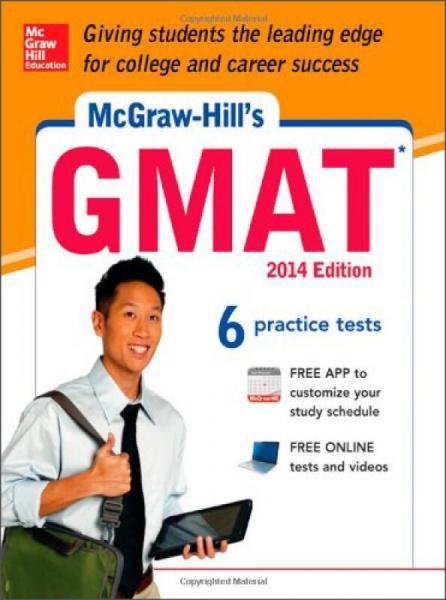 McGraw-Hills GMAT, 2014 Edition[2014 GMAT练习]