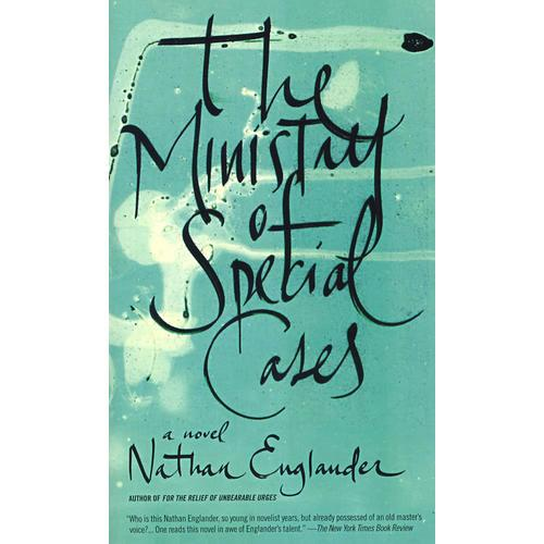 THE MINISTRY OF SPECIAL CASES by Nathan Englander 特案部长