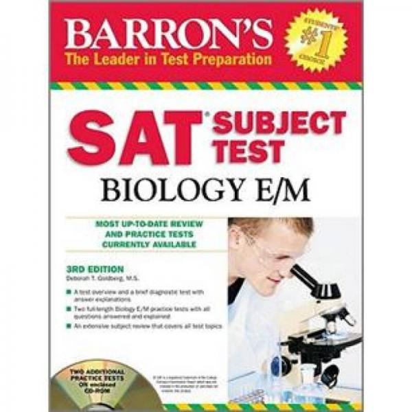 Barrons SAT Subject Test: Biology E/M with CD-ROM, 3rd Edition