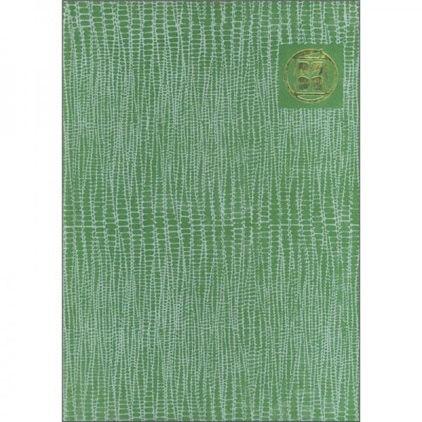 中国农业百科全书(土壤卷)