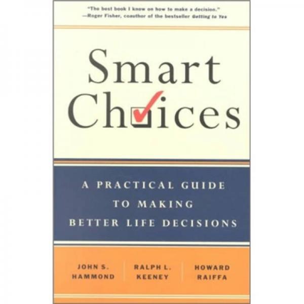Smart Choices 聪明的选择