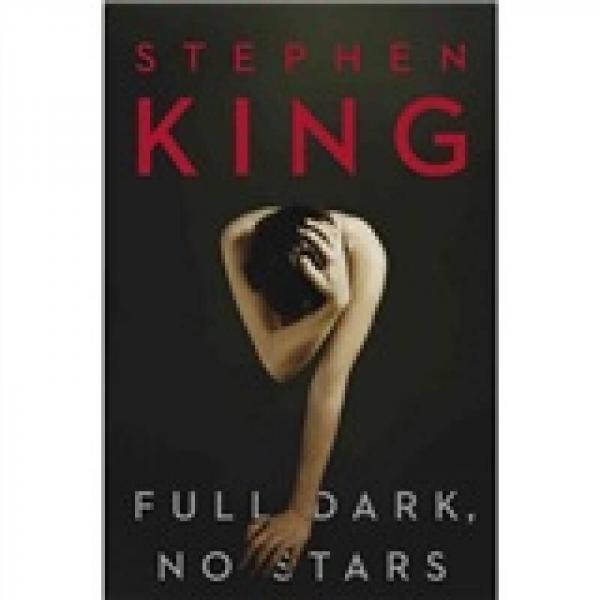 Full Dark, No Stars 暗夜无星