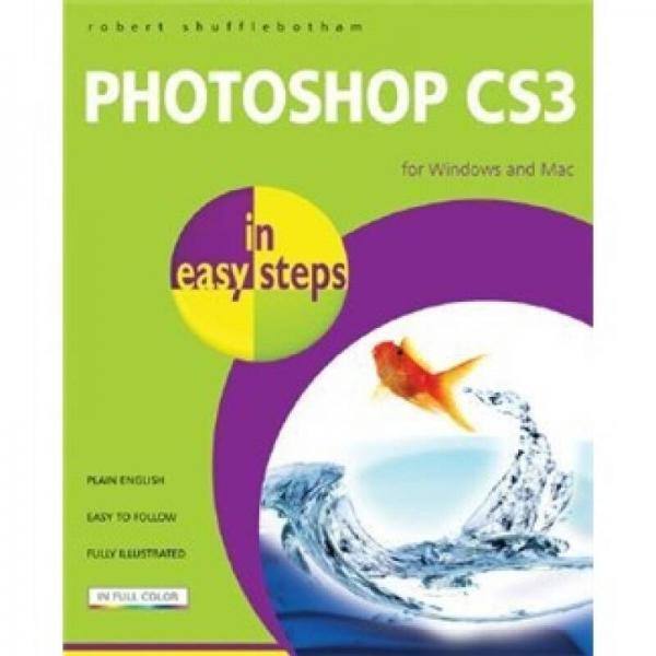 Photoshop CS3: For Windows and Mac
