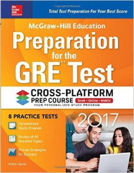 Mhe Prep Gre Test 2017 3E Cross-Pltfrm