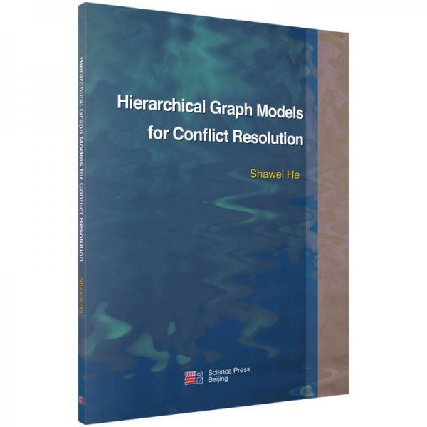 多层次冲突图模型研究(英文版)