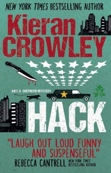 Hack:AF.X.ShepherdNovel