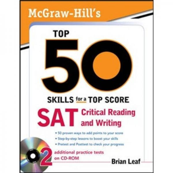 McGraw-Hills Top 50 Skills for a Top Score: SAT Critical Reading and Writing