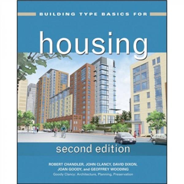 Building Type Basics for Housing[中小学建筑类型导论]