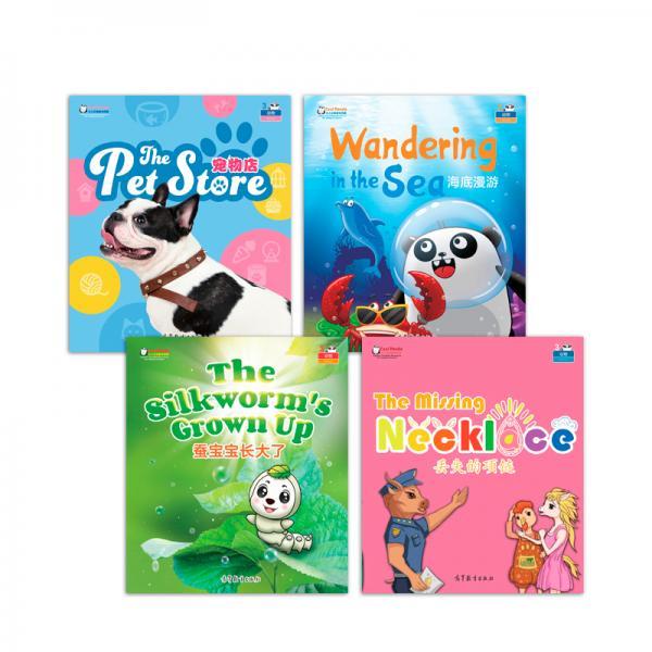 CoolPanda少儿汉语教学资源·3·动物(套装共4本)