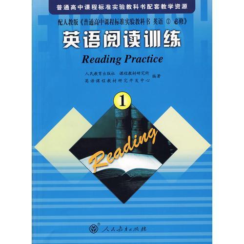 英语阅读训练1