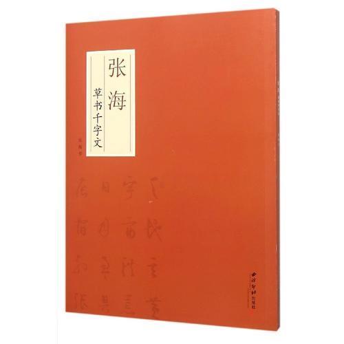 中国书画鉴藏大辞典
