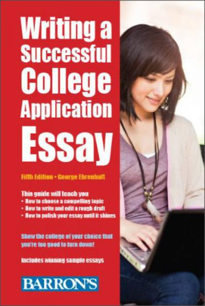 Writing a Successful College Application Essay
