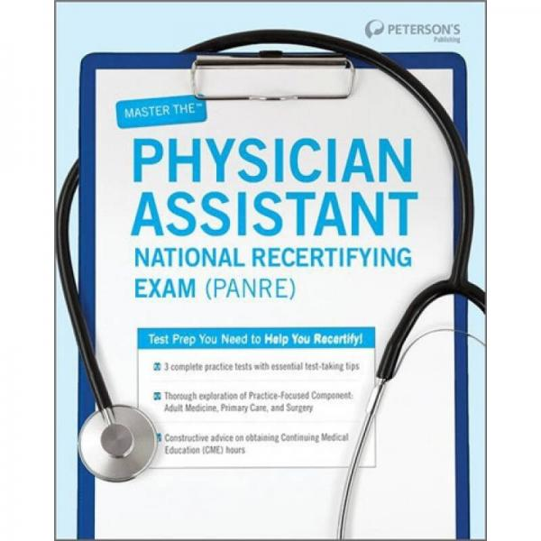 Master the Physician Assistant National Recertifying Exam