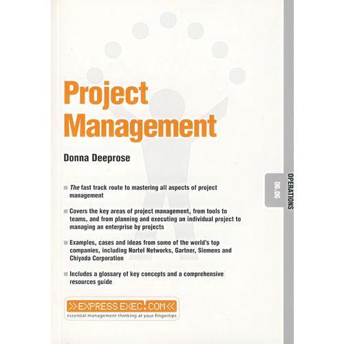 工程管理/PROJECT MANAGEMENT - OPERATIONS & TECHNOLOGY 06.06