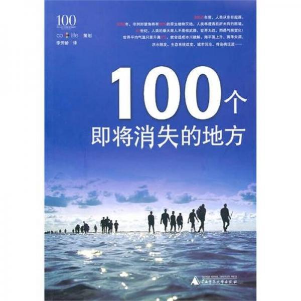 100涓��冲�娑�澶辩���版��
