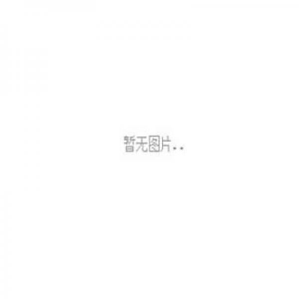 黄冈小状元课文详解:3年级语文(下)(JS)