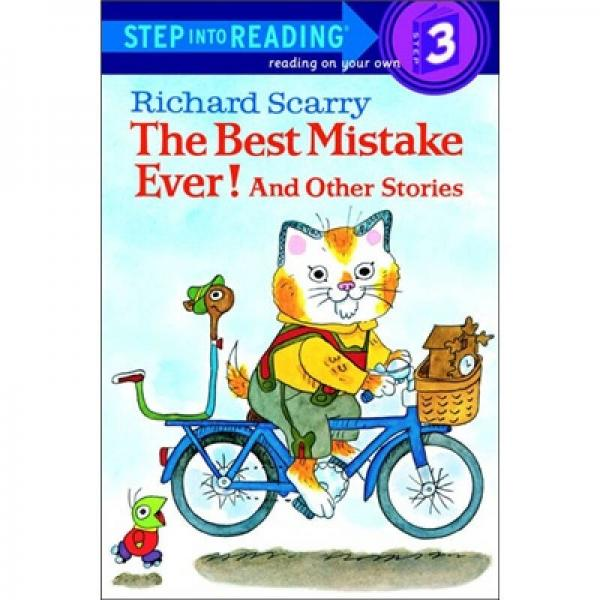 The Best Mistake Ever! 进阶式阅读丛书:最好的错误