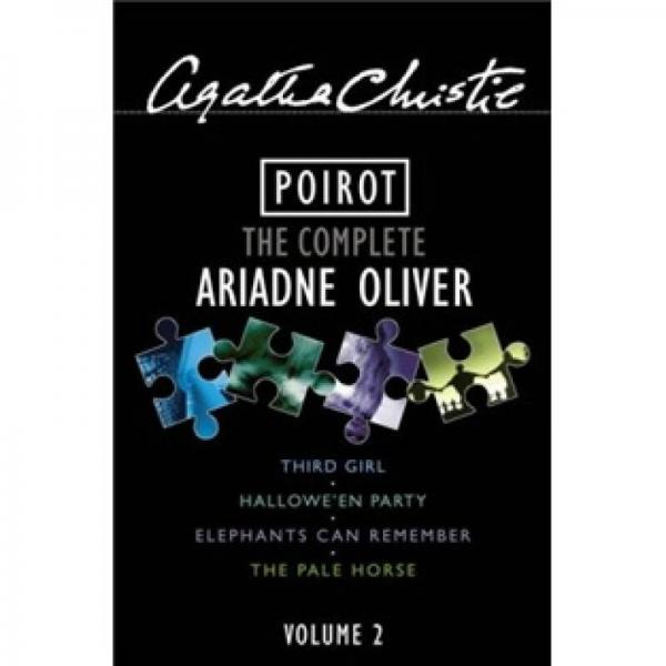 Poirot the Complete Ariadne Oliver 2 (Vol 2)[阿里阿德涅·奥利弗合集,卷二]