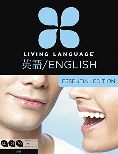 Living Language English for Japanese Speakers, Essential Edition (ESL/ELL): Beginner course, including coursebook, 3 audio CDs, and free online learning