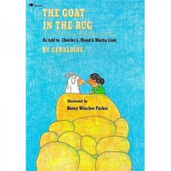 The Goat in the Rug  剪羊毛
