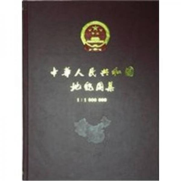 中华人民共和国地貌图
