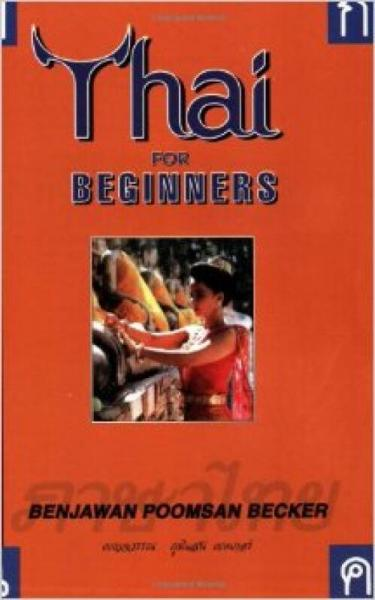 Thai for Beginners